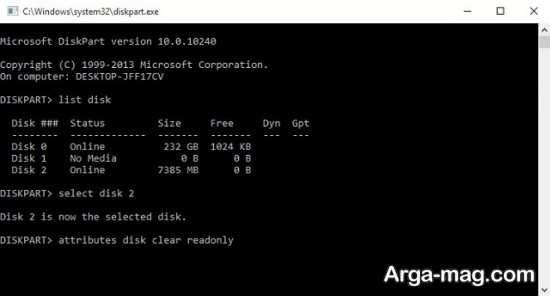 روش دیسک پارت برای رفع مشکل رایت پروتکت
