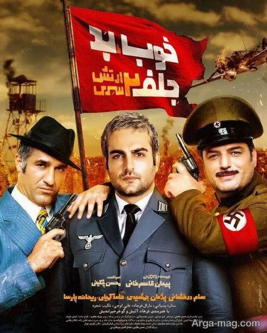 انتشار پوستر فیلم«ارتش سری» با تصویر حامد کمیلی؛ سام درخشانی و پژمان بازغی