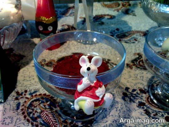 هفت سین جذاب موش