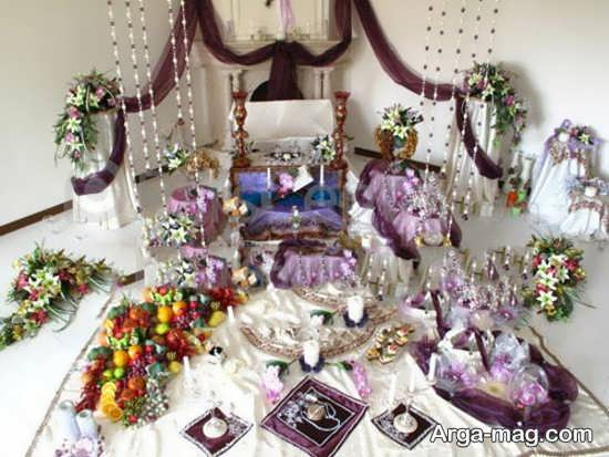 هفت سین برای عروس