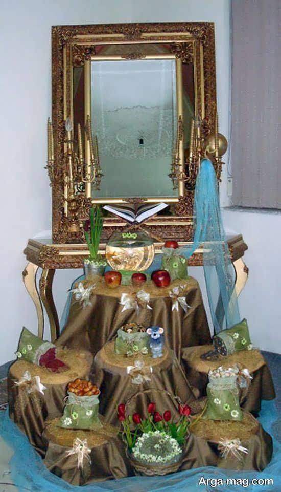 هفت سین عروس و داماد