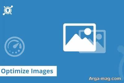 روش کم کردن حجم عکس