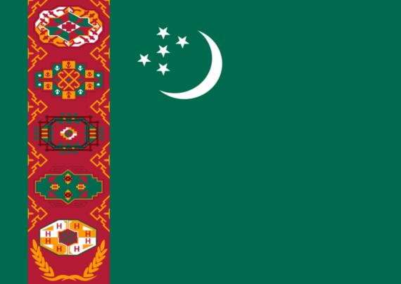 نحوه مهاجرت به ترکمنستان