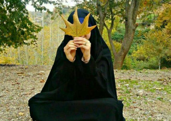 انواع مختلف عکس پروفایل باحجابی
