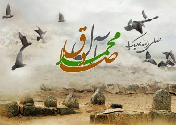 درباره زندگینامه امام جعفر صادق