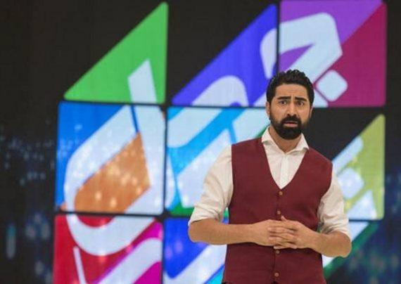 آشنایی با بیوگرافی محمدرضا علیمردانی