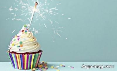 تبریک تولد فروردین ماهی ها