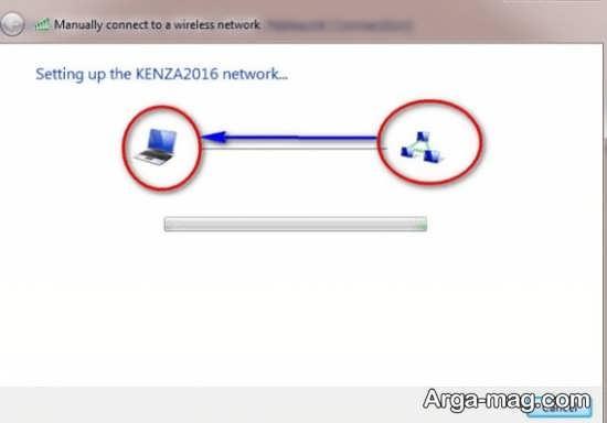 اتصال دو رایانه با وای فای