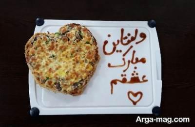 دستور پخت پیتزا قلبی برای ولنتاین