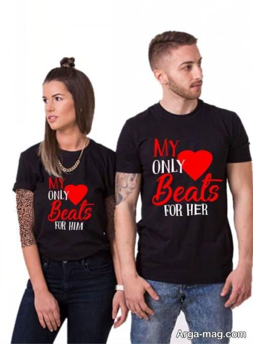 ست تیشرت برای زوجین
