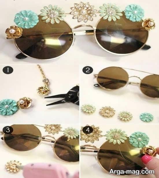 زیبا سازی عینک