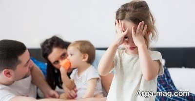 چگونه کودک حسود می شود؟