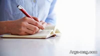 داشتن دفتر خاطرات به چه درد می خورد؟