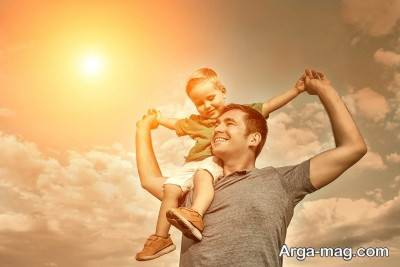 متن زیبا و ناب در مورد پدر