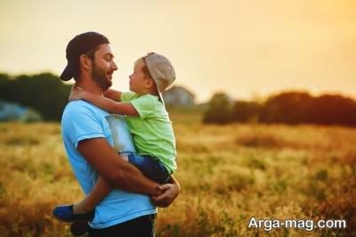 متن زیبا درباره پدر