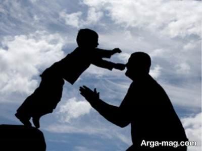 متن پرمحتوا در مورد پدر