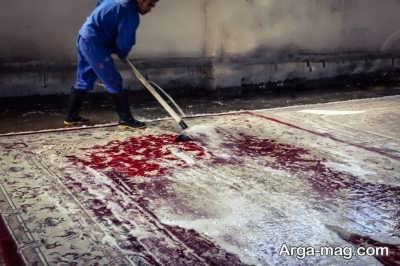 از بین بردن خاک فرش