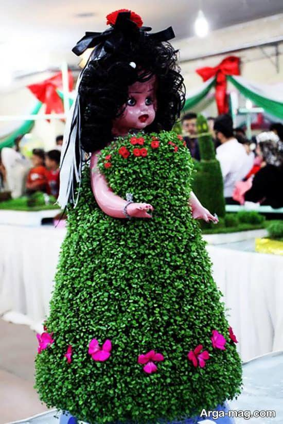 سبزه عروسکی زیبا