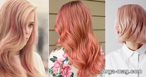 رنگ موی زنانه و دخترانه