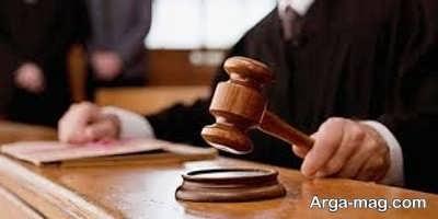 تفسیر خواب قاضی