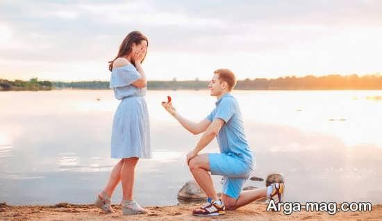 ازدواج با همسن