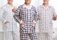 مدل لباس خواب مردانه