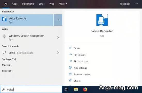 ضبط صدا در ویندوز