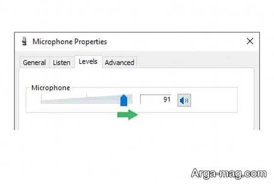 ثبت صدای با کیفیت در ویندوز