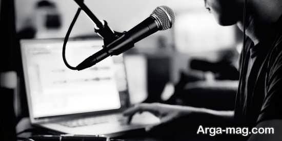 درج صدا در ویندوز 7