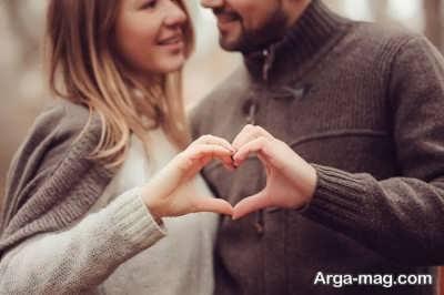 بررسی نشانه های دوست داشتن همسر