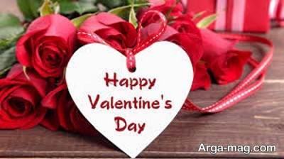 تبریک ولنتاین با مضامین زیبا و دلنشین