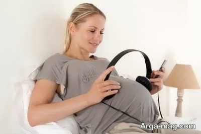 آهنگ در بارداری