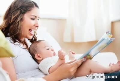 فواید صحبت با نوزاد