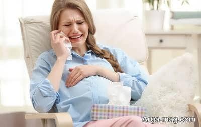 چالش های هیجانی در بارداری