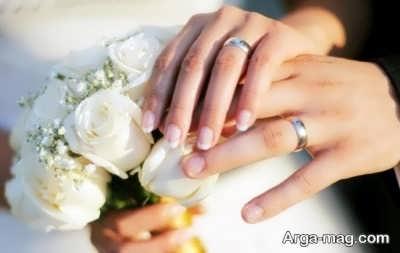 تعبیر خواب عروسی