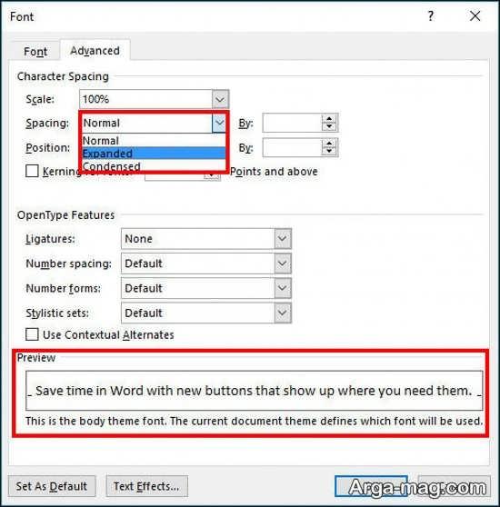 تنظیم فاصله بین کلمات از طریق نوار ابزار ورد