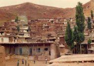 روستای چهار باغ
