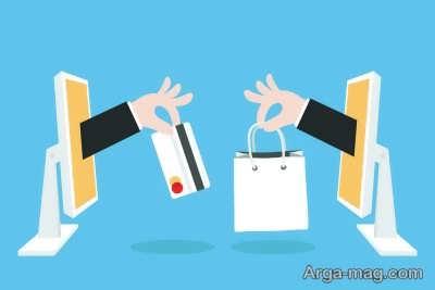آشنایی با تجارت الکترونیک