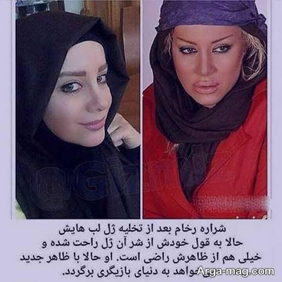 شرح زندگی شراره رخام بازیگر تلویزوین ایرانی