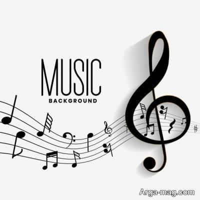 متن زیبا درباره موسیقی با مضامین دلنشین