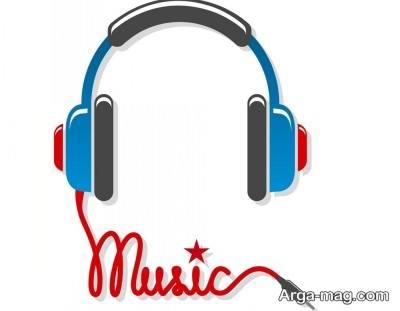 متن جالب در مورد موسیقی