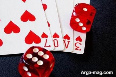جمله های زیبا در مورد عشق