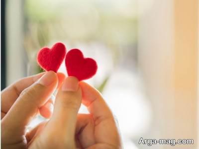 متن در مورد عشق