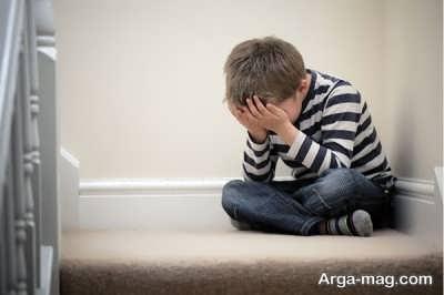 برخورد با کودک افسرده چگونه است؟