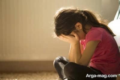 برخورد با بچه افسرده