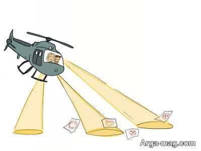 علائم والدین هلیکوپتری
