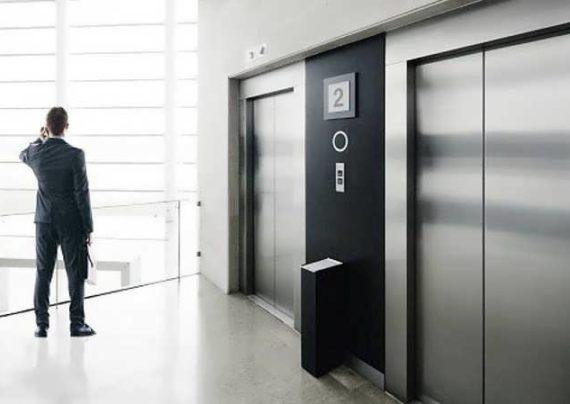تعبیر خواب آسانسور به همراه عکس