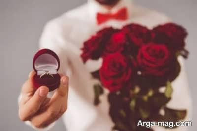 دادن حلقه به عنوان نشان کردن عروس