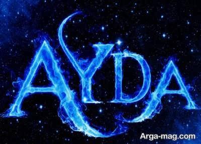 معنی اسم آیدا