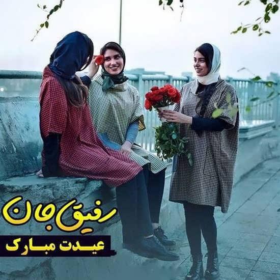 تصویر نوشته برای تبریک عید نوروز 9